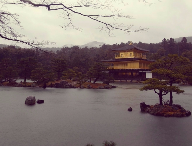 Kinkaku-ji Temple, Japan